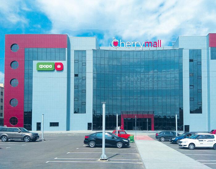 Cherry Mall (4)