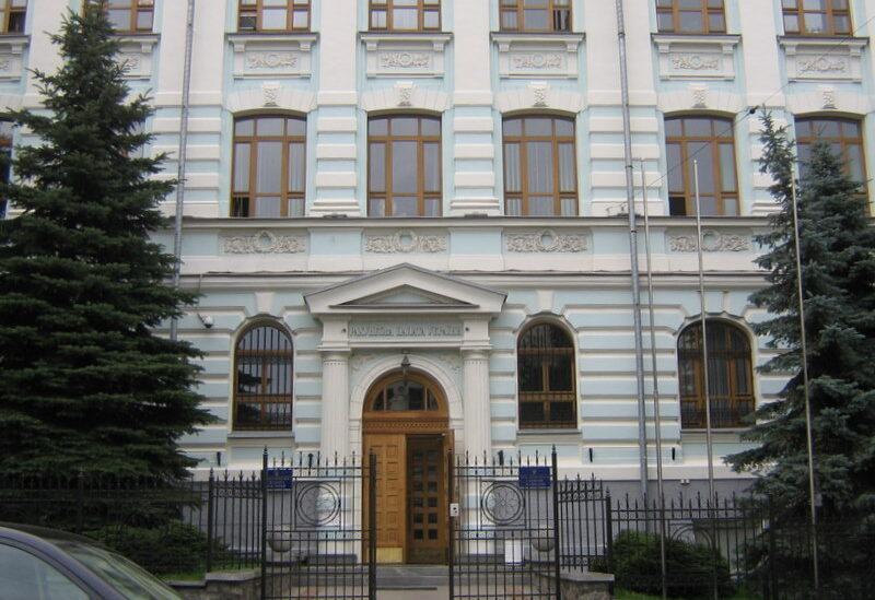 Рахункова_палата_України