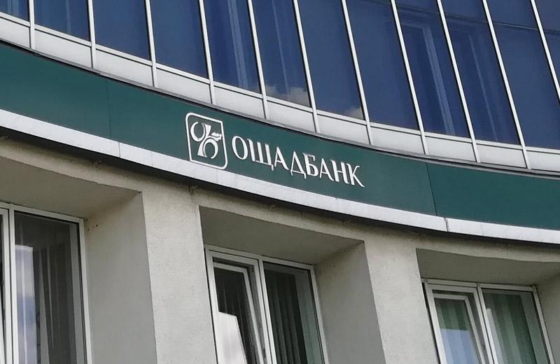 bank-0